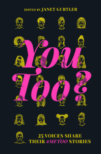 You Too Edited by Janet Gurtler